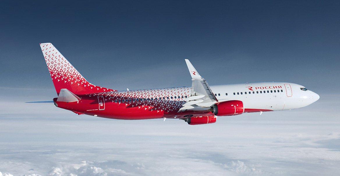 Aviointeriors and Rossiya Airlines